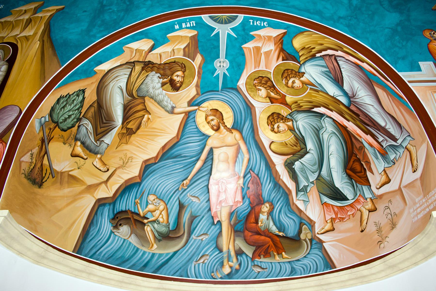 Mural_-_Jesus_Baptism