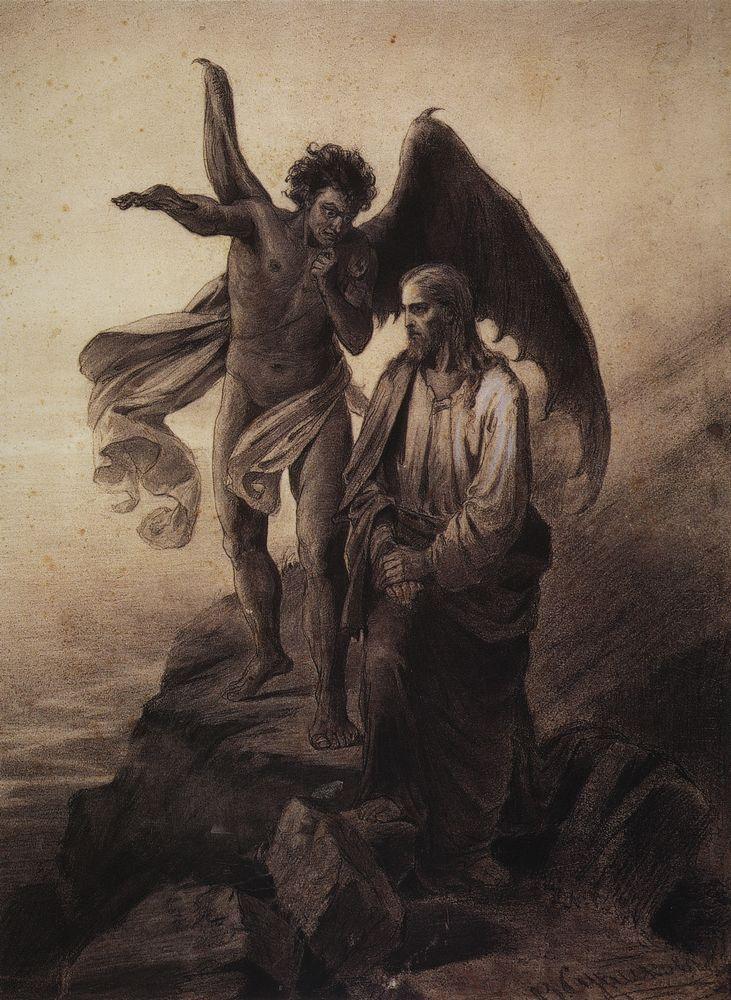 Vasily Surikov, Temptation of Christ (1872)